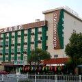 星程酒店(杭州和平会展中心店)(原天丽商务酒店)