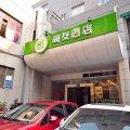 海友酒店(杭州西湖大道店)