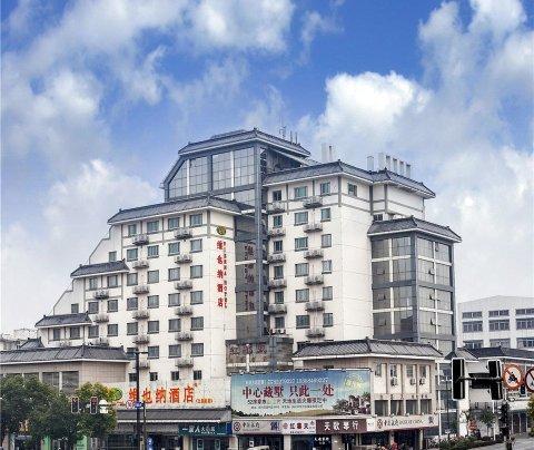 维也纳酒店(扬州瘦西湖文昌阁店)