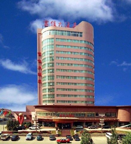 本溪富佳大酒店
