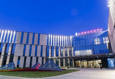 苏州太湖金谷会议中心