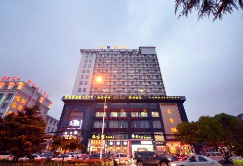 孝感鑫金狮时尚酒店