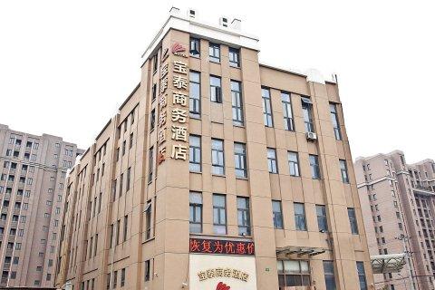 上海宝泰商务酒店