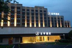 全季酒店(上海虹桥吴中路店)