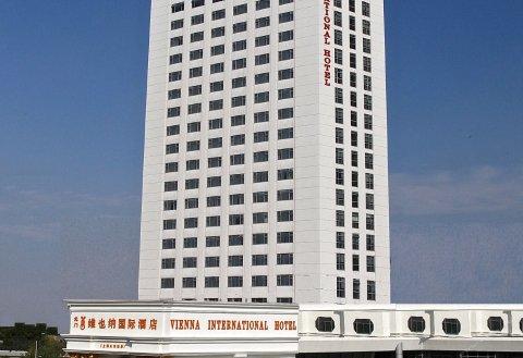维也纳国际酒店(上海火车站龙门店)