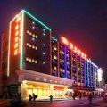 维也纳酒店(小上海步行街店)