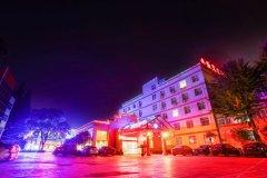 潜山乐天然大酒店