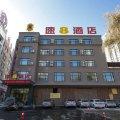 速8酒店(吉林深圳街店)