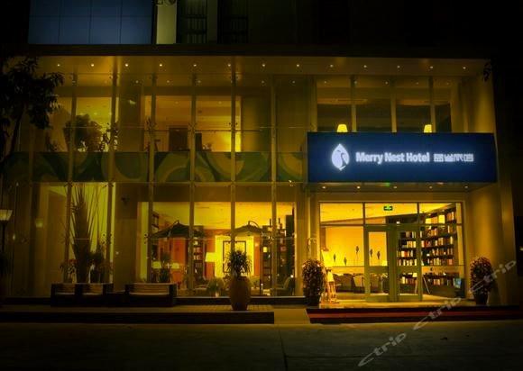 广州蓝雀精品艺术酒店