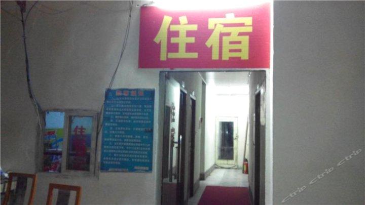 南昌长峰招待所