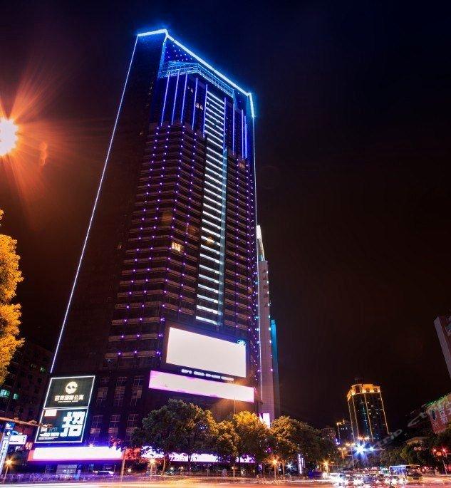 贵阳百灵国际公寓