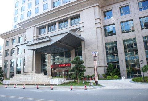 德化梅园国际大酒店