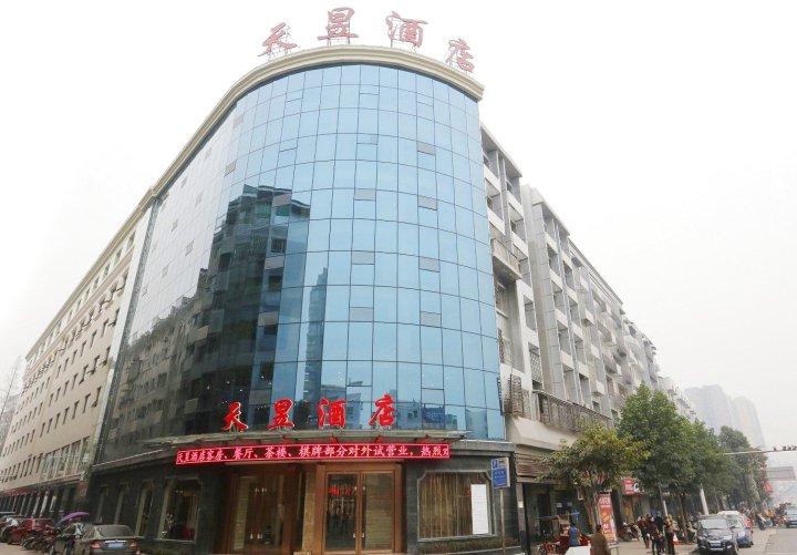 大竹天昱酒店