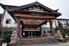肥西三河国际大酒店