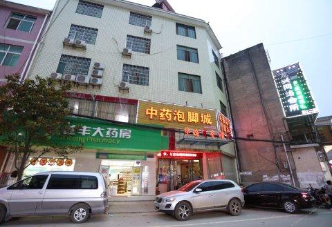 长沙县华沙酒店