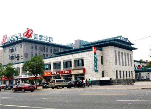 锦江之星(蓬莱阁钟楼北路店)