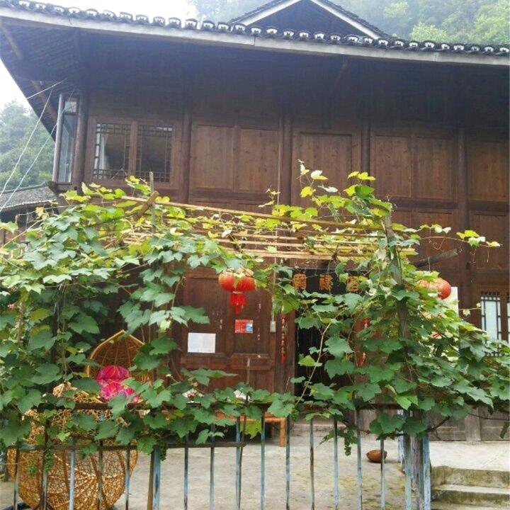 西江葫芦之家主题客栈