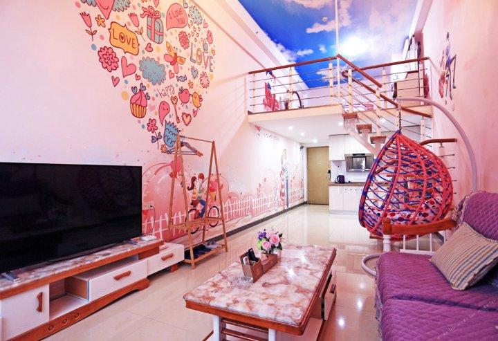 钧玺主题公寓(广州汉溪长隆地铁站店)