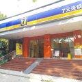 7天连锁酒店(广州同德围店)