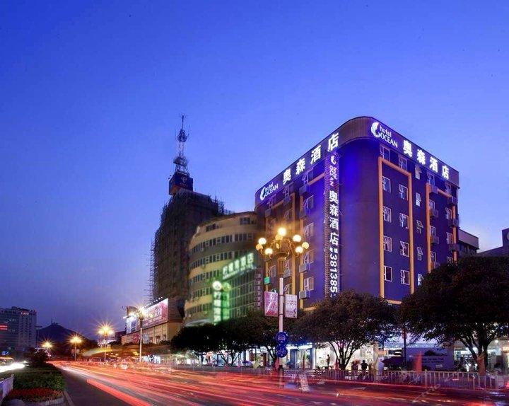 奥森酒店(桂林火车站店)