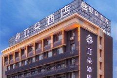 连云港海滨亚朵酒店