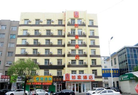 如家酒店(辽源西宁大路三百货邮局店)