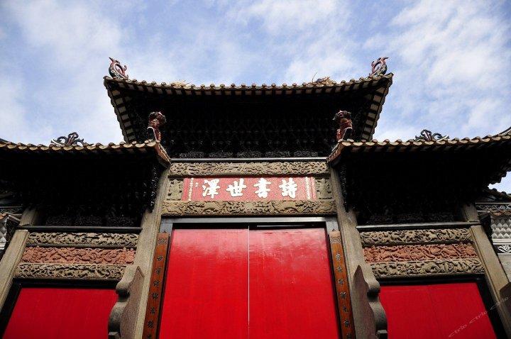 广州沙湾古镇家庭旅馆