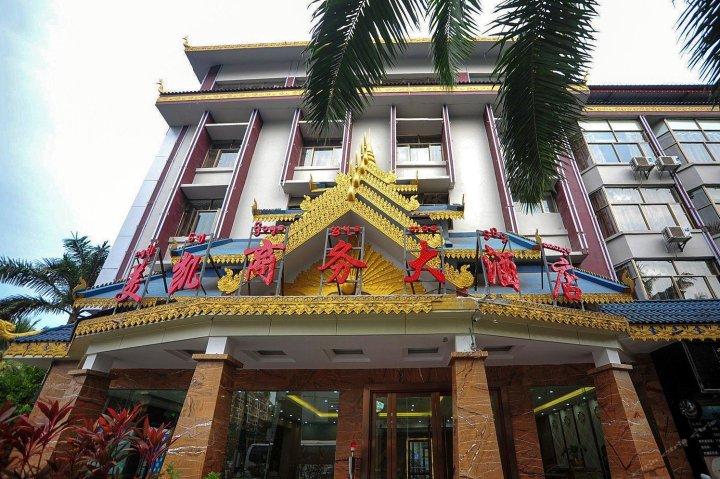 景洪美凯商务大酒店