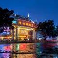 维也纳酒店(广州白云国际机场店)
