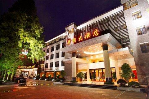 井冈山景园大酒店