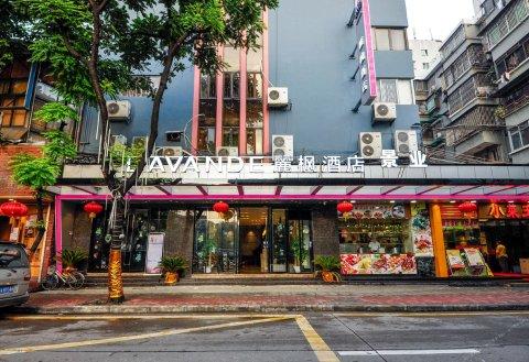 麗枫酒店(广州永庆坊中山八路地铁站店)