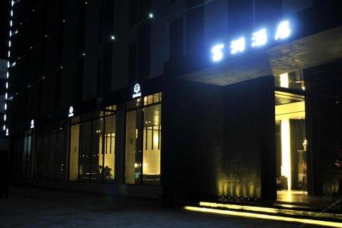 华山富润酒店