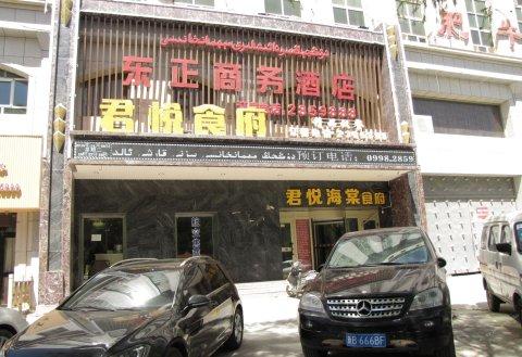 喀什东正商务酒店