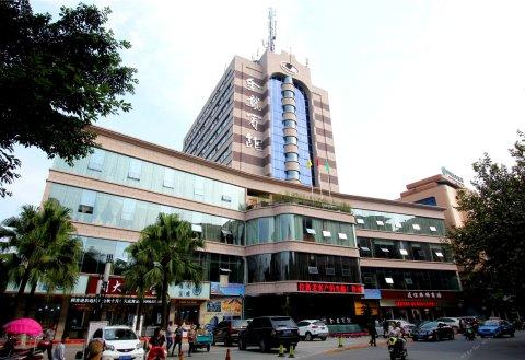 隆昌金鹅宾馆