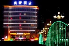 美豪酒店(旬阳店)