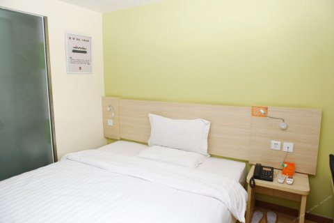 7天连锁酒店(北京回龙观东大街地铁站店)