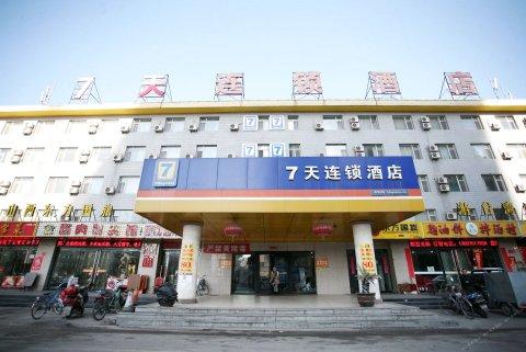 7天连锁酒店(太原河西居然之家店)