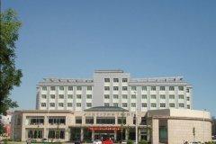 山西财经大学国际学术交流中心