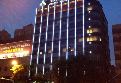 飞天美居酒店(兰州火车站店)