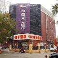 布丁酒店(北京鸟巢店)
