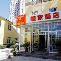 如家酒店(北京水立方体育馆店)