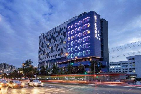 桔子水晶北京酒仙桥酒店