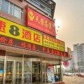 速8酒店(北京来广营店)