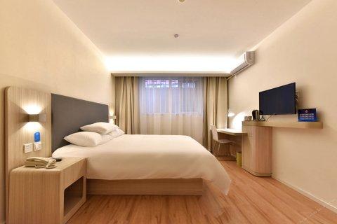 汉庭酒店(北京长椿街店)