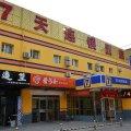 7天连锁酒店(北京宋家庄地铁站店)