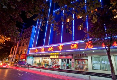 荆门海逸城市酒店(金虾店)