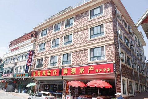 北戴河刘庄亚地宾馆