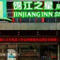 锦江之星风尚(杭州下沙高沙路地铁站店)