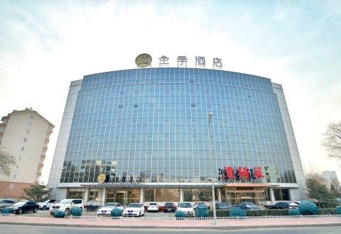 全季酒店(北京昌平龙水路店)(原和泰利恒商务酒店)