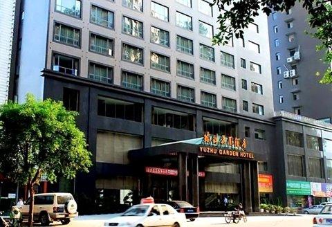 武隆瑜珠花园酒店